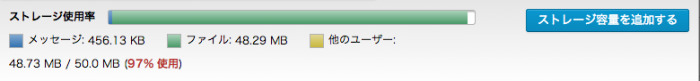 スクリーンショット 2014-07-04 1.45.35
