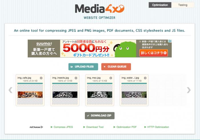 Media4x