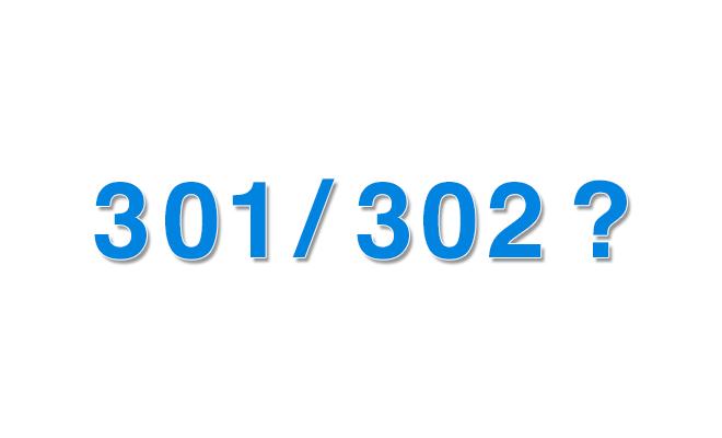 301/302リダイレクト