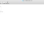 Mac OS XのFinderでファイルのカット&ペーストができるよ!