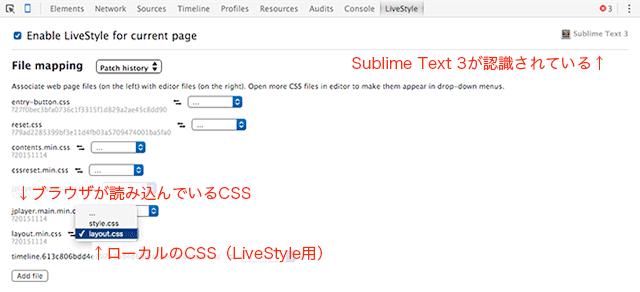 Chrome LiveStyle
