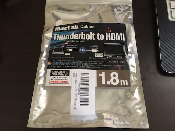 MacLab. Thunderbolt - HDMI 変換 ケーブル 1.8 m 1080p