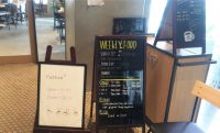 ノマドワーカー向け!新宿三丁目にある喫茶店「Caffice」がいい感じ!