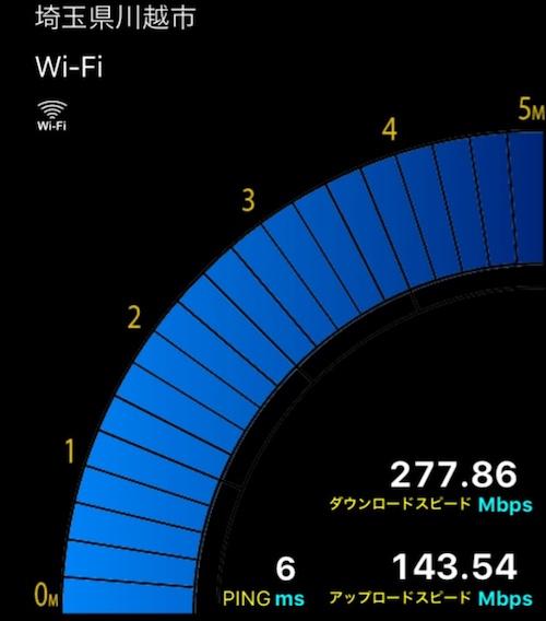iPhone6でRBB SPEEDアプリ ダウンロードスピード277.86Mbps アップロードスピード 143.54Mbps