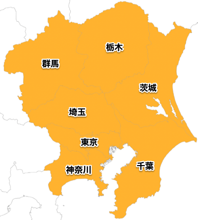 NURO光の対応エリアは関東1都6県