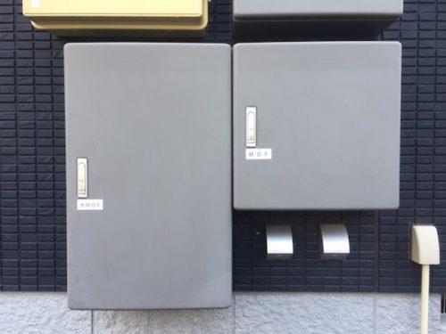 【積水ハウスシャーメゾン】MDF(主配電盤)の例