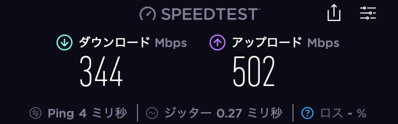 ドコモ光Speedtest結果_LANケーブルカテゴリー5e