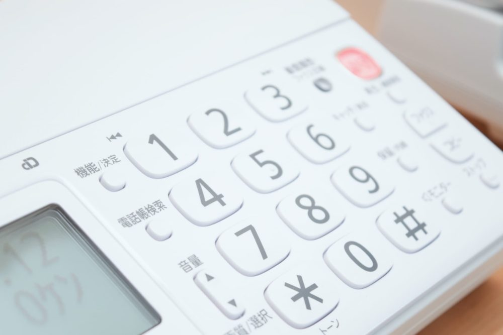 固定電話のイメージ