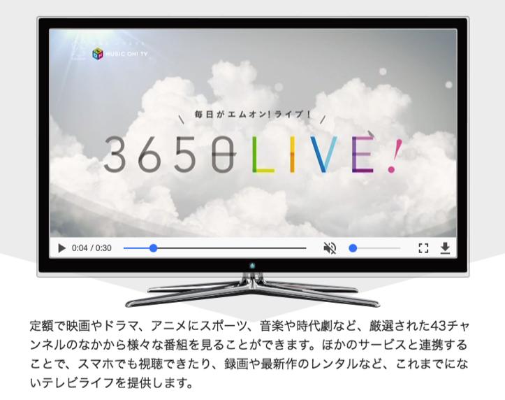 auひかり テレビサービス 公式ページ