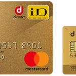 dカード GOLDとdカードの違いを徹底解説!dカード GOLDはどんな人にオススメできるの?