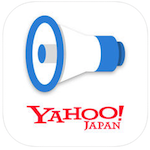 Yahoo!防災速報アプリのキャプチャ