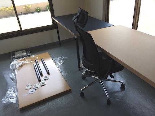 オフィス準備