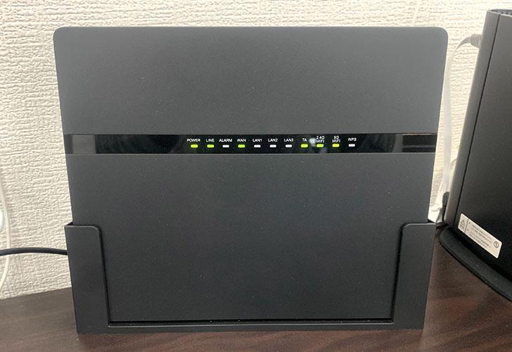 HG8045Q