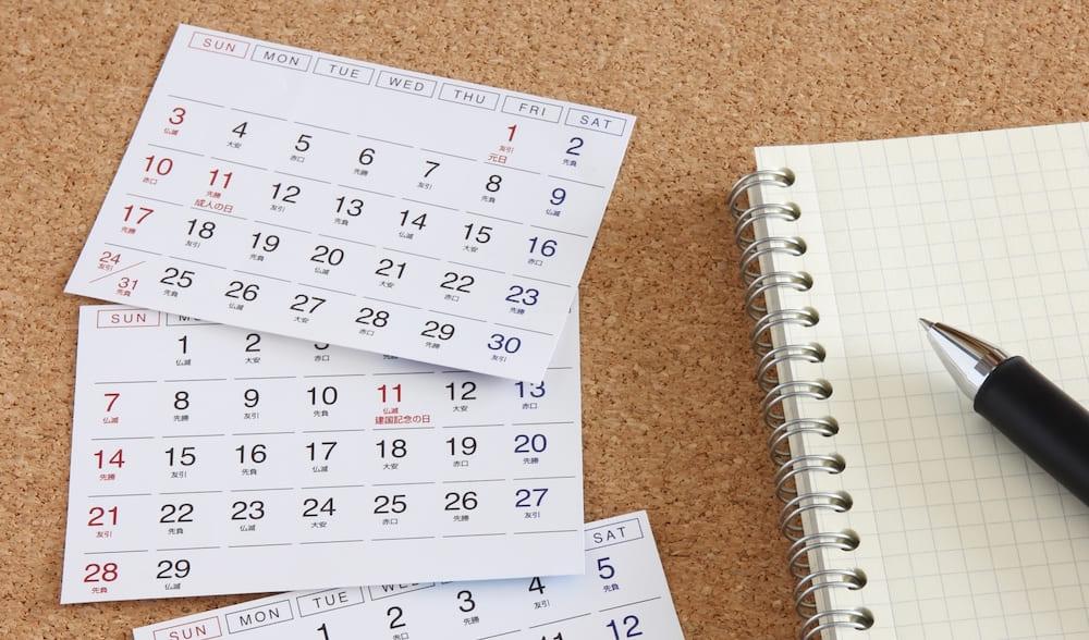 期間やカレンダーのイメージ