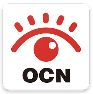 OCNv6アルファアプリ