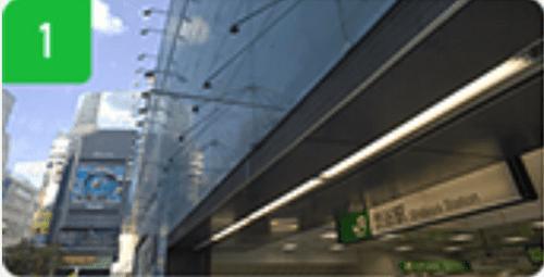 どんなときもWiFi 渋谷センター行き方1
