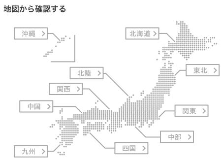 auの対応エリアを地図から確認する