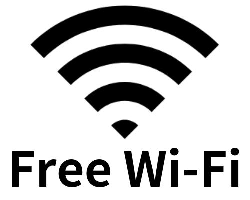 FREE Wi-Fiスポットのイメージ
