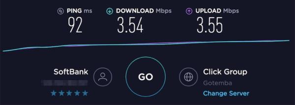 ソフトバンクエアーの速度 下り3.54Mbps 遅すぎる!